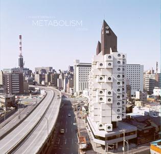 cover-meta.utopia_s